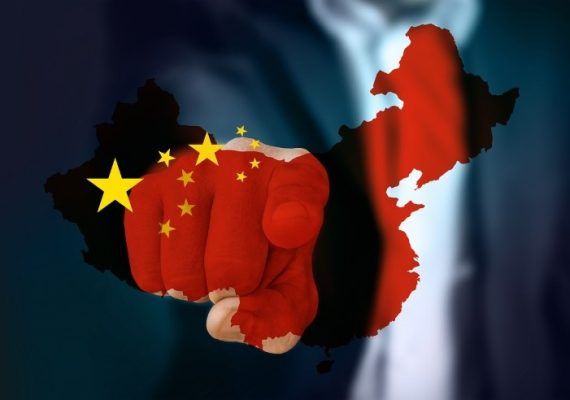 China Launches Its National Blockchain Platform