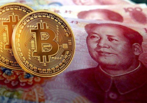 China's Regulators Ban Crypto Mining and Trading