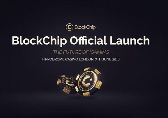 blockchip-launch-june-7-london-02