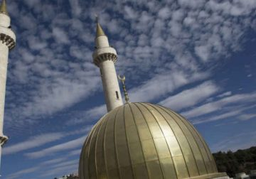 Mosque in London Raised More Funds via Crypto than Cash